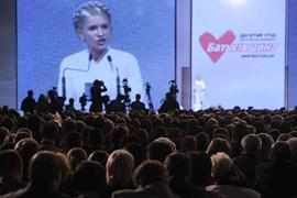 БЮТ будет добиваться выборов в Раду в 2011