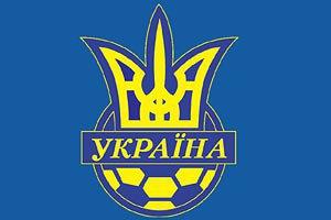 8 украинских городов могут принять матчи национальных сборных