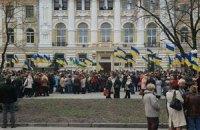Харьковских учителей и коммунальщиков заставили митинговать против Тимошенко