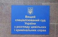 Суд по Тимошенко объявил 30-минутный перерыв