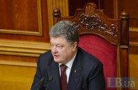 Порошенко назвал Гройсмана политиком нового поколения