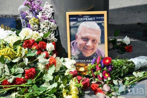 В Киеве на место гибели Шеремета несут цветы