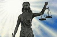 Депутаты приняли закон о Высшем совете правосудия (обновлено)