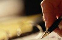 В проекте госбюджета на 2011 год увеличатся расходы на силовые структуры, - Антонина Ульяхина