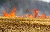 В Україні - небезпека пожеж