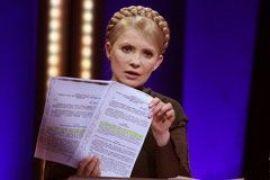 Тимошенко призывает мир отреагировать на изменения к закону о выборах