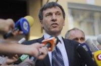 Конкурсная комиссия выбрала для Порошенко двух кандидатов на пост главы АКБ