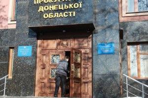 В Донецке штурмовали облпрокуратуру