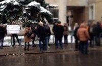 В Москве проходит акция в поддержку Евромайдана