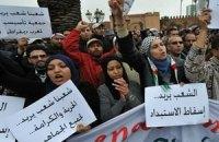 Марроканці протестують проти політики ісламського уряду