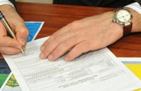 Е-декларування: другий раз у перший клас, або Небезпечні експерименти для України