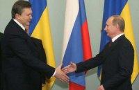 Янукович пожелал Путину в 2013 году благополучия и добра