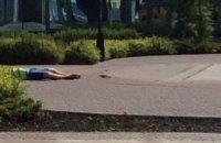 Возле ж/д вокзала в Донецке погибли два человека