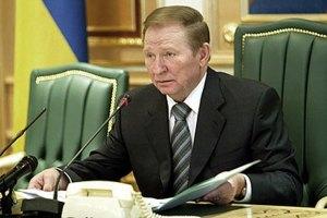 Кучма сомневается, что Украина вступит в ЕС