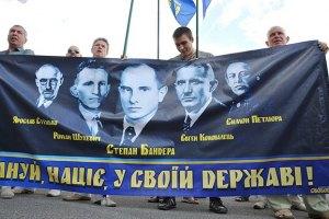 В Одессе запретили символику ОУН-УПА