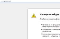 Сайт Цензор.НЕТ уничтожен, аккаунты оппозиционеров в соцсетях взломаны