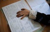 У Табачника отвергают обвинения в сокращении изучения украинского