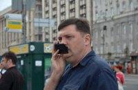 «Тіхарі» ФСБ на мітингу проти приїзду Гундяєва