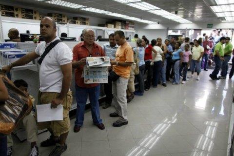 УВенесуелі введено надзвичайний економічний стан