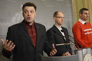 Вечерние переговоры оппозиции и большинства ни к чему не привели