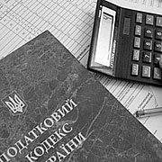 Валерій Воротін: «Проект бюджету порушує принцип стабільності податкового законодавства»