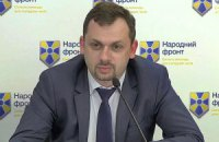 """Торгуя с оккупированным Донбассом, мы спонсируем смерти наших парней, - нардеп из """"НФ"""""""