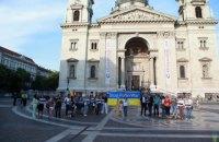Украинская диаспора в Венгрии попросила Орбана поддержать продление санкций против РФ