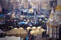 Десятки тысяч людей собрались на народное вече в центре Киева