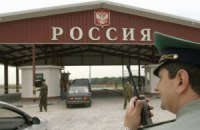СНБО: РФ игнорирует закрытие Украиной ряда погранпунктов