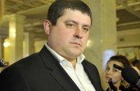 """""""Народный фронт"""" вносит законопроект об отмене ввозной пошлины на подержанные авто, - Бурбак"""