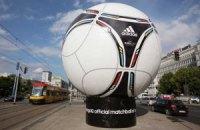 Он-лайн-трансляція матчу Німеччина - Португалія
