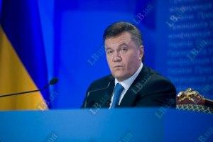 Янукович пожелал украинцам согласия и единства