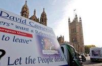 В Британии сократилось число сторонников выхода из ЕС