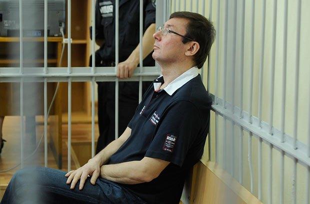 Суд по делу Луценко продолжил допрос эксперта  Сегодня, 10 февраля, судебная коллегия Печерского районного суда...