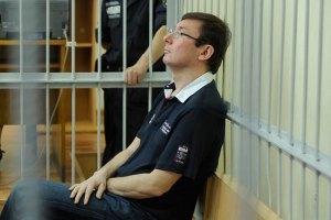 Защита будет просить выпустить Луценко под подписку