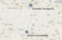 ОБСЕ отчиталась о ситуации на украино-российской границе