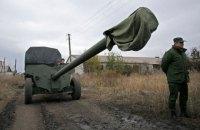Цели и средства гибридной войны: как противостоять конфликту «не по правилам»