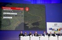 МИД Украины: доклад по MH17 указал на непосредственную причастность России к крушению