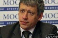 """Если """"отпилить"""" Криворожскую область, Днепропетровску лучше не станет, - мнение"""