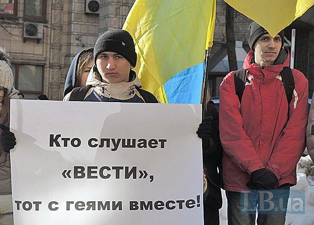 Львовский суд заблокировал совещание  Нацсовета полицензии «Радио Вести»