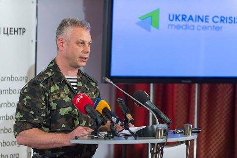 Лисенко: Узоні АТО внаслідок бойових дій двоє військових поранені