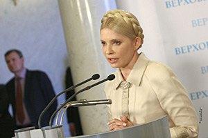 После Сумщины Тимошенко поедет спасать Черкасчину