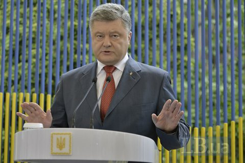 """Порошенко рассчитывает на нулевой дефицит """"Нафтогаза"""" в 2016 году"""