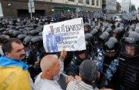 Депутаты пожаловались Пшонке на милицию
