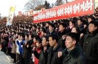 КНДР погрожує знищити столицю Південної Кореї