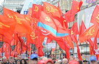 Во Львове между коммунистами и свободовцами произошла стычка из-за красного флага