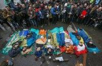 Число убитых в Киеве возросло до 89 человек
