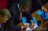 Тарута: Лавров и ОБСЕ должны нести больше ответственности за мирные переговоры