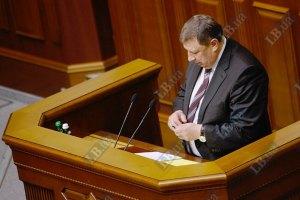 У Литвина поддержали идею роспуска Рады