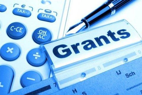 Украина договорилась о получении €30 млн гранта ЕС